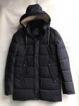 Зимние мужские куртки S2250-8