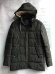 Зимние мужские куртки S2250-9