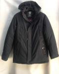 Зимние мужские куртки S2260-1