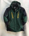 Зимние мужские куртки S2260-3