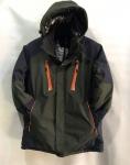 Зимние мужские куртки S2260-5