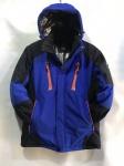 Зимние мужские куртки S2260-6