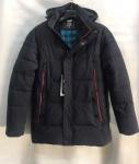 Зимние мужские куртки S2260-7