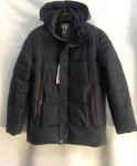 Зимние мужские куртки S2260-8