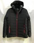 Зимние мужские куртки S2260-9