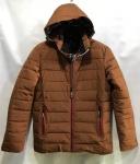 Зимние мужские куртки S2270-1