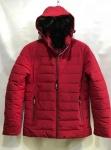 Зимние мужские куртки S2270-2