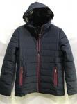 Зимние мужские куртки S2270-4