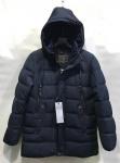 Зимние мужские куртки S2270-5