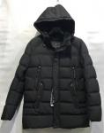 Зимние мужские куртки S2270-6