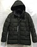 Зимние мужские куртки S2270-7