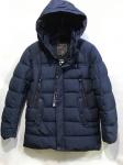 Зимние мужские куртки S2270-8