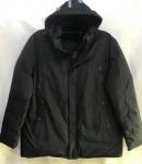 Зимние мужские куртки Батал S2270-9