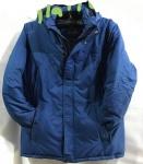 Зимние мужские куртки Батал S2280-2