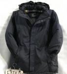 Зимние мужские куртки Батал S2280-3