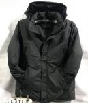 Зимние мужские куртки Батал S2280-4