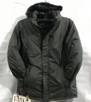 Зимние мужские куртки Батал S2280-5