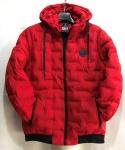 Зимние мужские куртки S2280-6