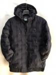 Зимние мужские куртки S2280-7