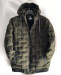 Зимние мужские куртки S2290-2