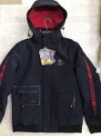 Зимние мужские куртки S2210-6