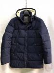 Зимние мужские куртки S-6219-8