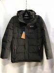 Зимние мужские куртки S-6218-2