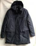 Зимние мужские куртки S2290-3