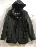 Зимние мужские куртки S2010-1