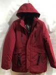 Зимние мужские куртки S2010-3
