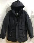 Зимние мужские куртки S2010-4