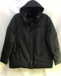 Зимние мужские куртки Батал S2010-5