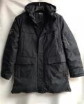 Зимние мужские куртки S2290-4