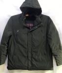 Зимние мужские куртки Батал S2010-6