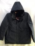 Зимние мужские куртки Батал S2010-7