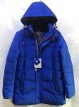 Зимние мужские куртки S2010-8