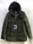 Зимние мужские куртки S2010-9