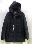 Зимние мужские куртки S2020-1