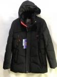 Зимние мужские куртки S2020-3