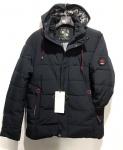 Зимние мужские куртки S2020-4