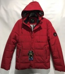 Зимние мужские куртки S2020-5