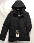 Зимние мужские куртки S2020-6