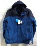 Зимние мужские куртки Батал S2290-5