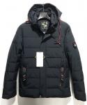 Зимние мужские куртки S2020-8