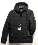 Зимние мужские куртки S2020-9
