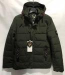 Зимние мужские куртки S2030-1