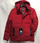 Зимние мужские куртки S2030-2