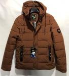 Зимние мужские куртки S2030-3