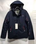 Зимние мужские куртки S2030-5