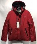 Зимние мужские куртки S2030-6